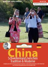 China: Schwellenland zwischen Tradition und Moderne. Geeignet für Geographie, Politik, Erdkunde und SoWi. Hier geht es direkt zum Film: https://schlaumeiertv.de/filme/schwellenland-china/ und hier zum Download: https://schlaumeiertv.de/downloads/china-zum-download/